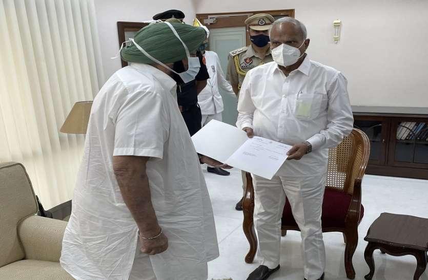 Punjab: राज्यपाल ने स्वीकार किया इस्तीफा, नई व्यवस्था तक पद पर बने रहेंगे सीएम कैप्टन अमरिंदर सिंह