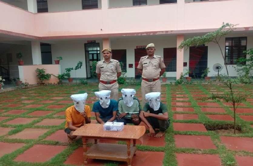 अवैध हथिार के साथ चार बदमाश गिरफ्तार