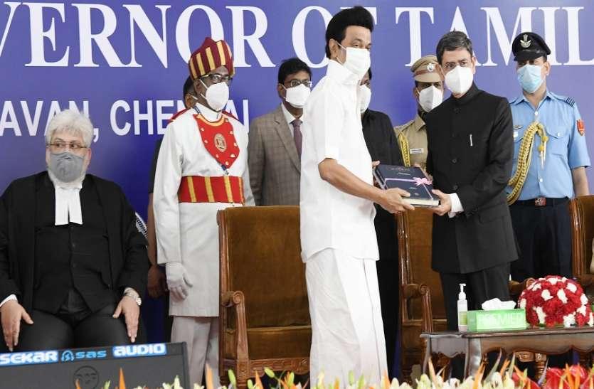 पूर्वIPS अधिकारी रवींद्र नारायण रवि ने तमिलनाडु के राज्यपाल के रूप में ली शपथ
