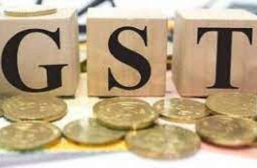 जीएसटी : टिंबर व्यापारी ने फर्जी नंबर लेकर बेचा करोड़ों का माल
