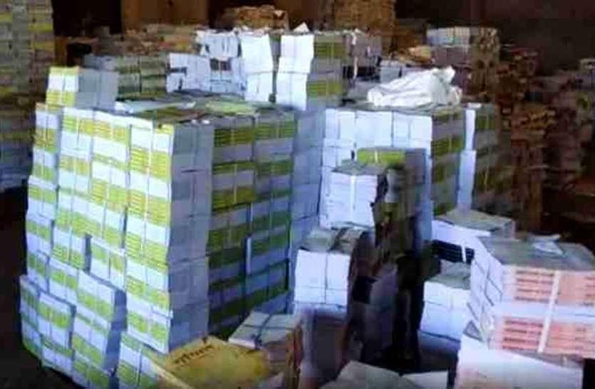मेरठ के बाद हापुड़ में पकड़ी गई एनसीईआरटी की नकली किताबें