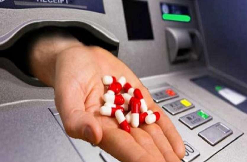 अब एटीएम से निकलेंगी दवाइयां, प्रेग्नन्सी किट भी होगी उपलब्ध
