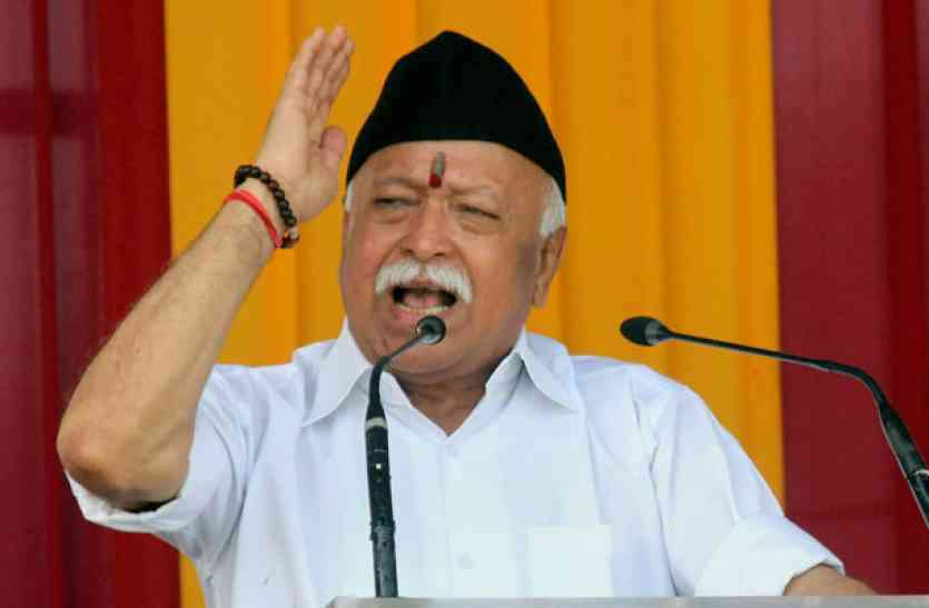 Mohan Bhagwat File Picture