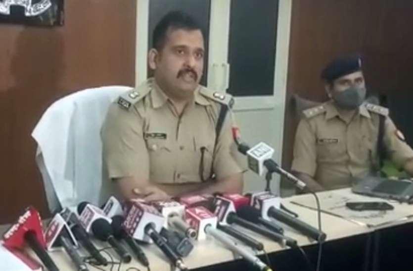 छात्रा के अपहरण की झूठी सूचना फैलाने, रोड जाम करने और बच्चों का ब्रेन वॉश करने वालों पर कार्रवाई करेगी पुलिस