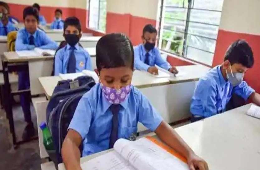 अब यूपी सरकार नहीं सिलवाएगी बच्चों के यूनिफॉर्म, 1.60 करोड़ छात्रों के खाते में भेजे जाएंगे 17 करोड़