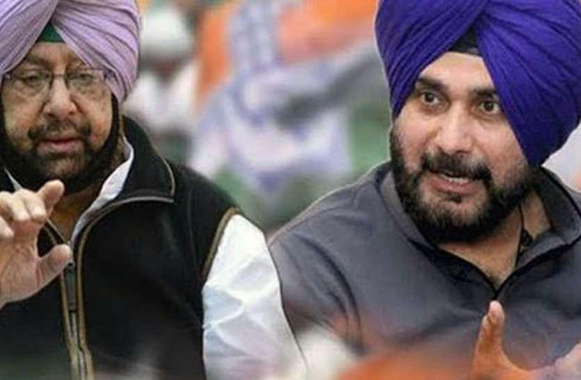 Punjab Congress Crisis: नवजोत सिंह सिद्दू पर बरसे पंजाब के पूर्व सीएम कैप्टन अमरिंदर सिंह, कहा- 'पाकिस्तान के साथ हैं सिद्धू के संबंध'