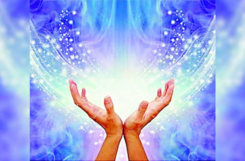 शरीर ही ब्रह्माण्ड : विसर्गात्मक शक्ति है प्राणन्