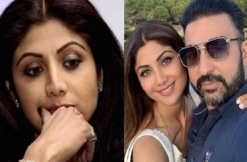 क्या पति राज कुंद्रा को लेकर शिल्पा शेट्टी ने किया पोस्ट? बोलीं- कुछ गलत फैसले लिए, लेकिन...