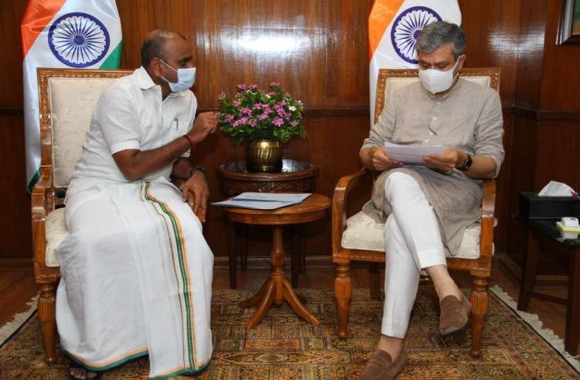 तमिलनाड बीजेपी के पूर्व अध्यक्ष एल मुरुगन होंगे MP राज्यसभा के उम्मीदवार, नए चेहरे को उतारकर सबको चौंकाया