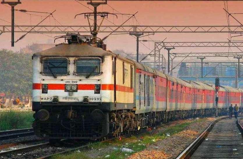 आरपीएफ जवान की जेब में ट्रेन में 2000 से ज्यादा मिला तो माना जाएगा भ्रष्टाचारी