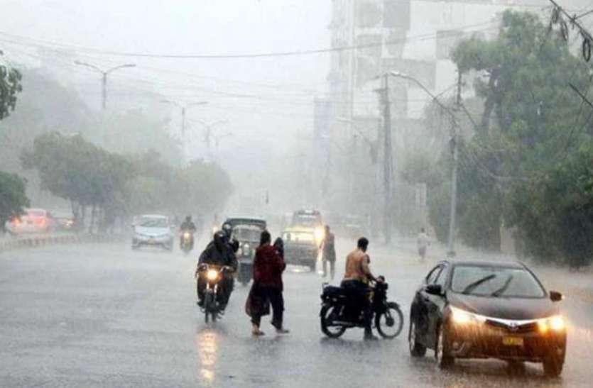 Haryana Weather News Updates Forecast Today : हरियाणा में आज कई स्थानों पर हो सकती है तूफान के साथ तेज बारिश