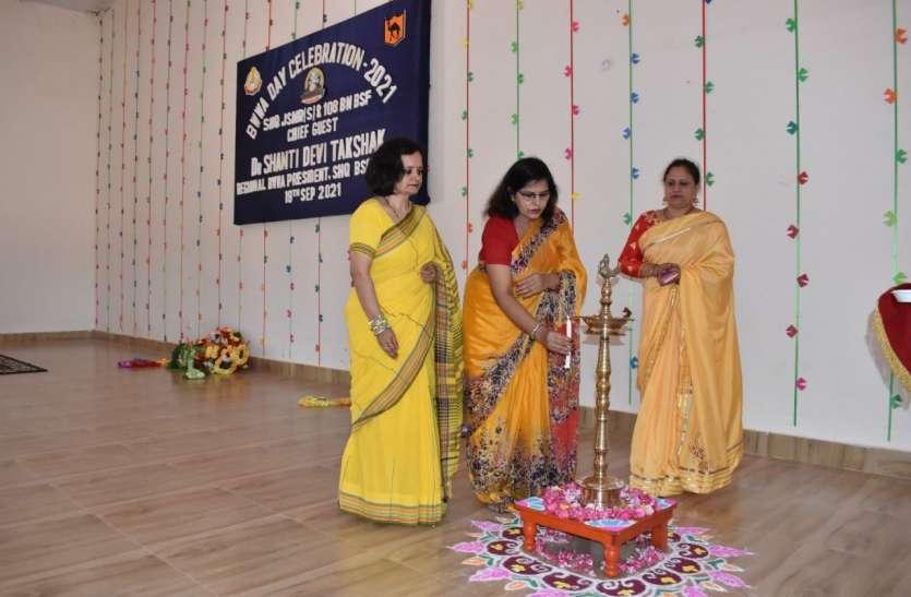 मनाया बावा दिवस, सांस्कृतिक कार्यक्रम व प्रतियोगिताओं का आयोजन