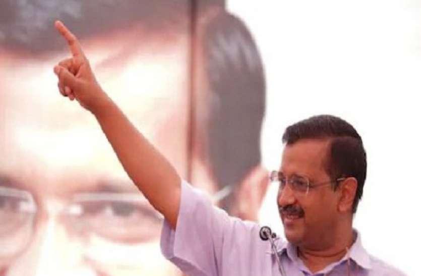 Uttarakhand Assembly Election 2022: 'आप' की तिरंगा संकल्प यात्रा आज, हल्द्वानी पहुंचेंगे अरविंद केजरीवाल