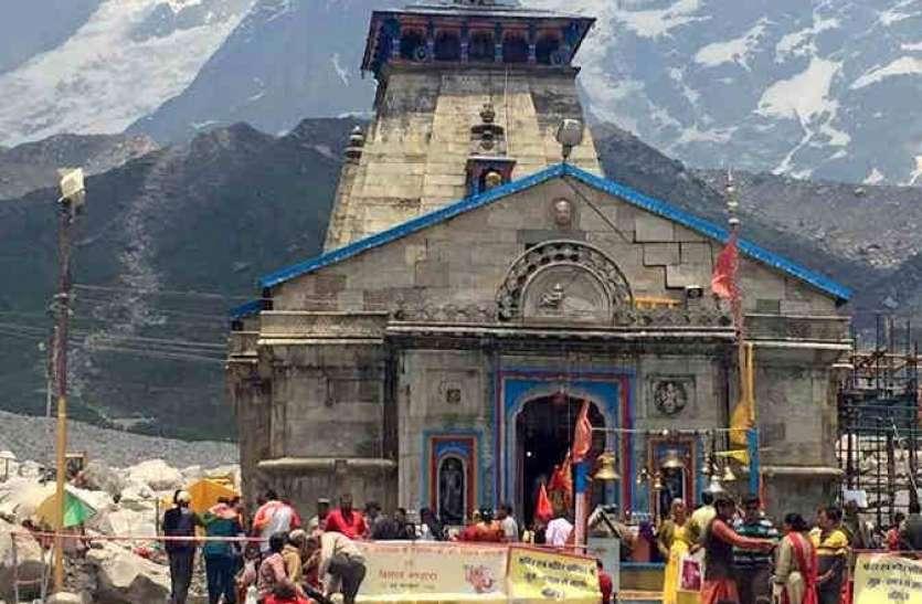 Char Dham Yatra 2021: केदारनाथ दर्शन के लिए 12 दिन की वेटिंग, एडवांस बुकिंग भी फुल