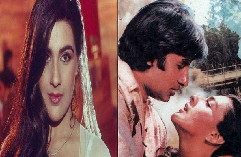 जब अमृता सिंह के साथ अमिताभ बच्चन ने तोड़ दी थी सारी हदें, जबरदस्ती खींचकर किया था KISS
