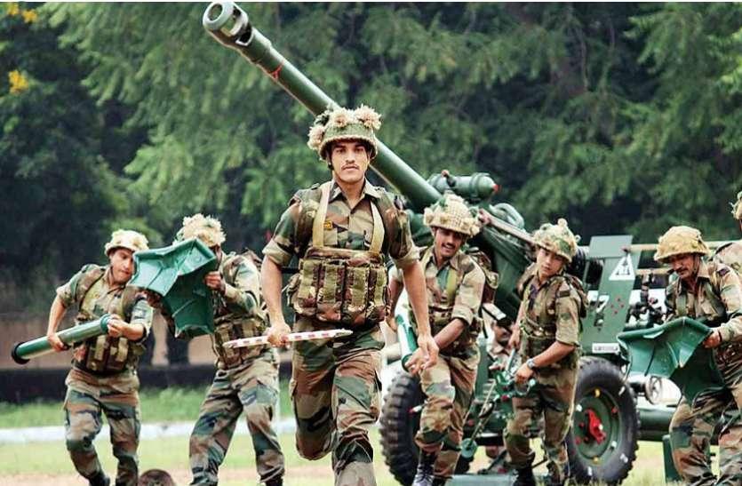 Army Recruitment 2021ः भारतीय सेना में एलडीसी और एमटीएस के पदों पर निकली भर्ती, ऐसे करें अप्लाई