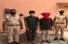 लूट के मामले में दो साल से फरार चल रहे दो बदमाश गिरफ्तार