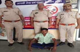बालश्रम करवाने वाला आरोपी गिरफ्तार