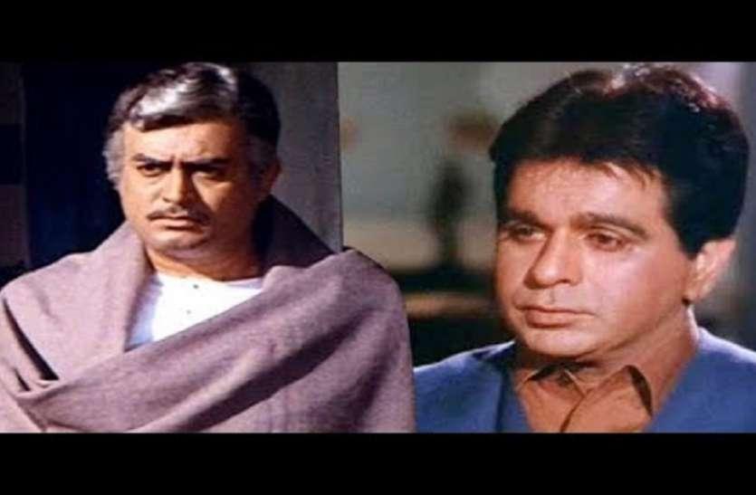 'शोले' में ठाकुर का किरदार ठुकरा कर पछताए थे दिलीप कुमार