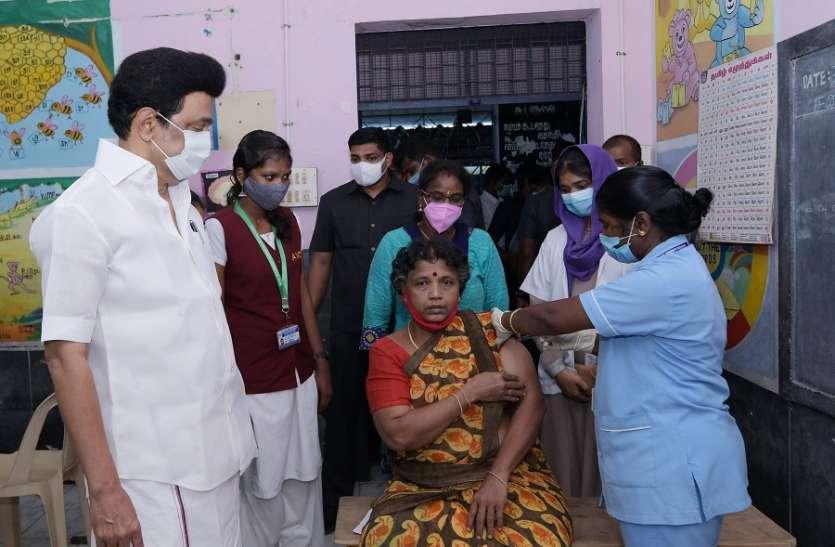 तमिलनाडु: 15 लाख लोगों के कोरोना टीकाकरण के लिए दूसरा मेगा कैंप आयोजित, स्टालिन ने लिया टीकाकरण केन्द्र का जायजा