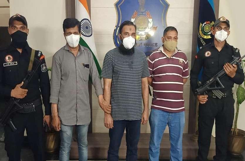 वांछित नागोरी को एटीएस ने महाराष्ट्र से पकड़ा