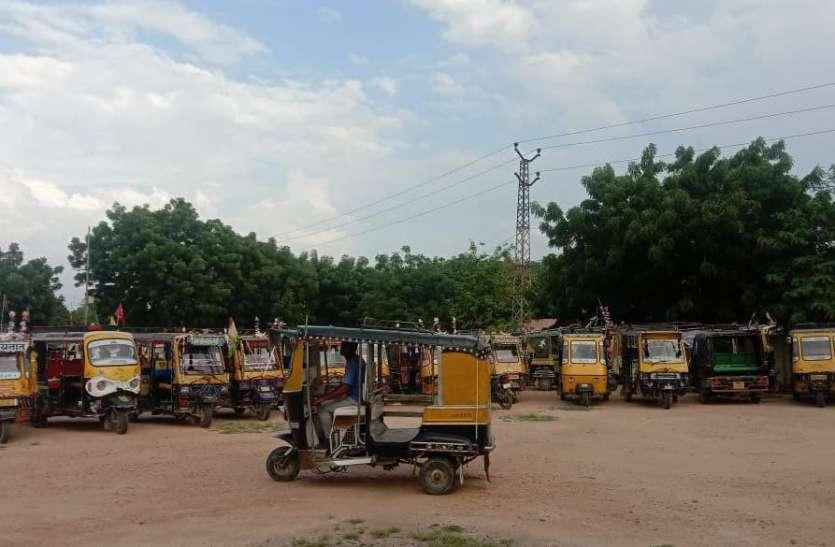 राजस्थान अध्यापक पात्रता परीक्षा की तैयारियां पूरी, 60 हजार से ज्यादा अभ्यर्थी होंगे शामिल