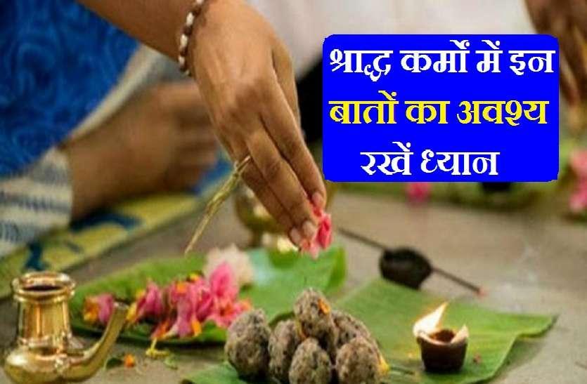 pitra paksha