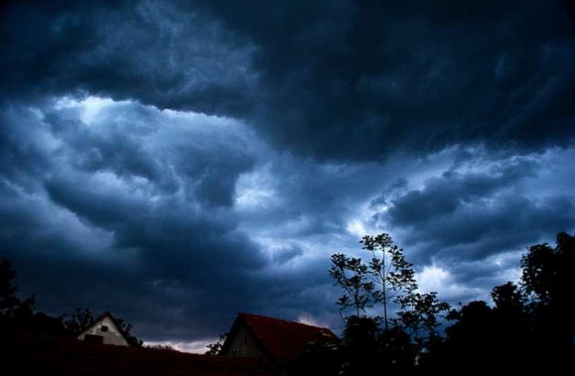 Delhi Weather News Updates Today : अगले दो से तीन दिन दिल्ली में होगी अच्छी बारिश, ऐसा रहेगा आज मौसम
