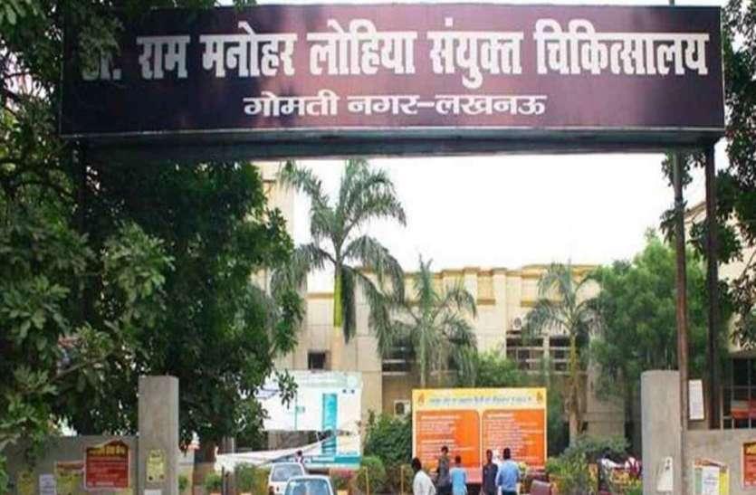 राम मनोहर लोहिया आयुर्विज्ञान संस्थान में शुरू होगा कॉकलियर इम्प्लांटेशन, हर मंगलवार को ओपीडी