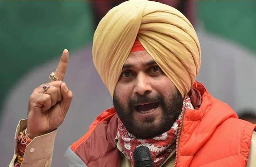 Punjab Congress Crisis : मुख्यमंत्री पद के लिए नवजोत सिंह सिद्धू ने भी जताई दावेदारी