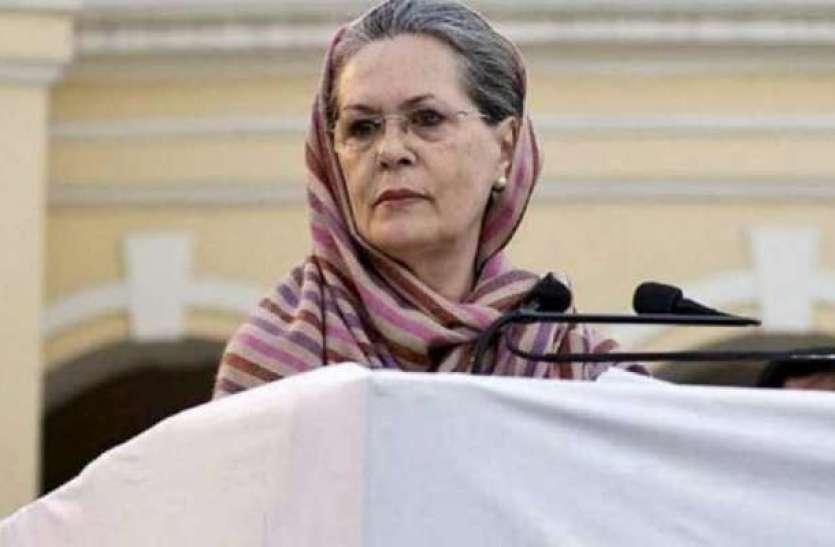 Punjab New CM Name: अंबिका सोनी ने ठुकराया पंजाब सीएम बनने का ऑफर, अब सोनिया गांधी के पास सिद्धू और जाखड़ समेत ये हैं विकल्प