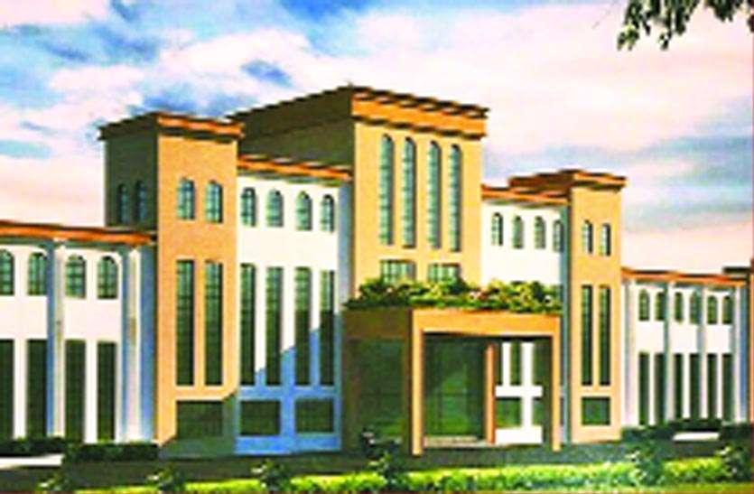 मेडिकल कॉलेज के लिए और मांगी साढ़े 7 बीघा जमीन