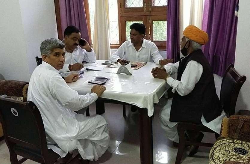 प्रतापगढ़ में भाजपा की मौजूदा हालात का जायजा लेने आए तीन विधायक