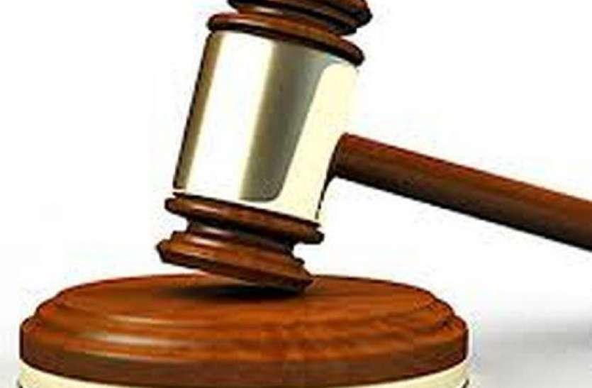 नगर परिषद आयुक्त की कुर्सी, लेपटॉप, एसी, पंखा, अलमारी, टयूबलाइट और कम्प्यूटर को कुर्क करने के आदेश
