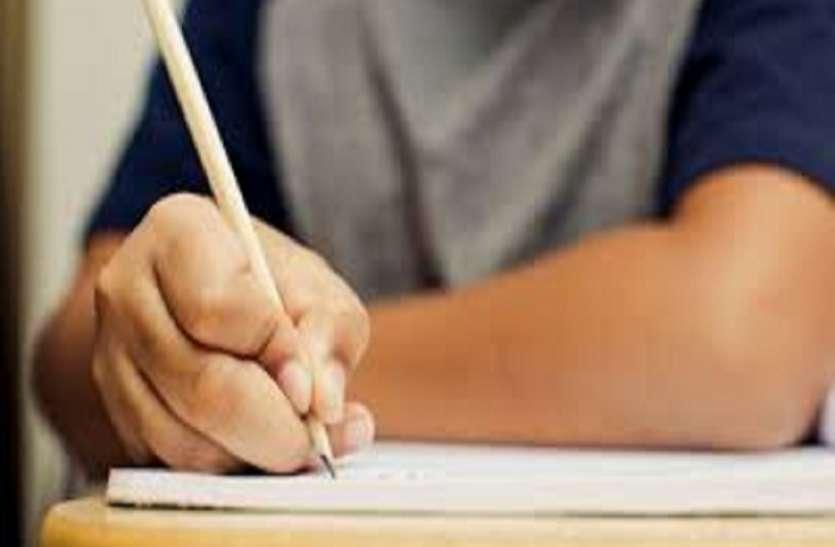 पत्र लिखकर घर से लापता हुए मासूम भाई-बहन, मार्मिक पत्र देख सभी रह गए हैरान, लिखा...अब मम्मी से लड़ाई मत करना पापा प्लीज