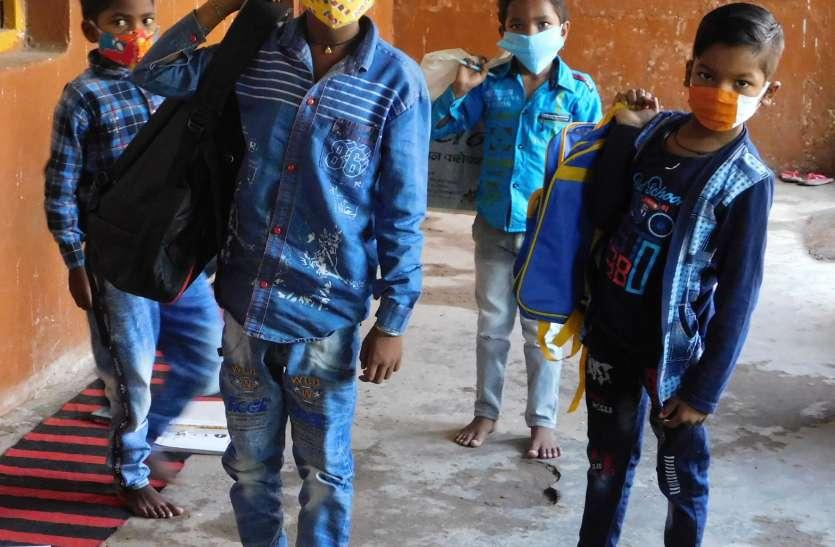 छोटे बच्चों के लिए खुले स्कूल, अभिभावक में कोविड का भय, नहीं दे रहे सहमति