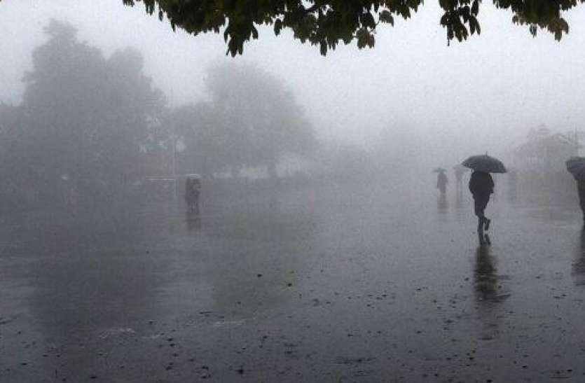Delhi Weather News Updates Today: अगले 24 घंटे में बदलेगा मौसम का मिजाज, दो दिन झमाझम बारिश के आसार