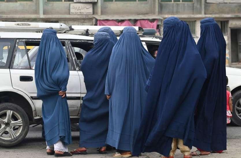 तालिबानी फरमान: महिलाएं सिर्फ वही काम करेंगी, जो पुरूष नहीं कर सकते