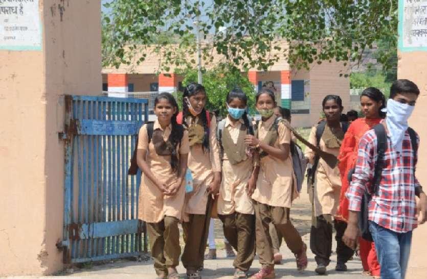 खुशी व डर के बीच स्कूलों में लौटी आधी रौनक