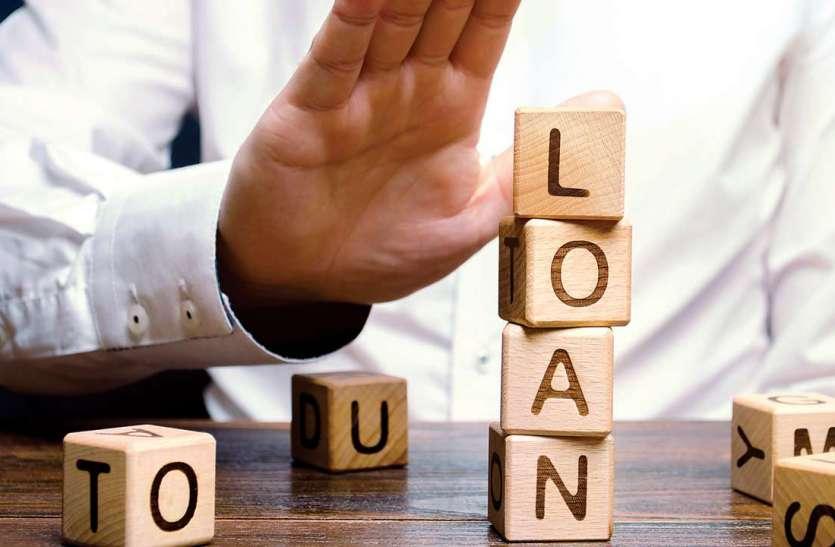 अपने क्रेडिट स्कोर को इस तरह सुधार कर पाएं सस्ता कर्ज, क्या है बैकों की पेशकश?