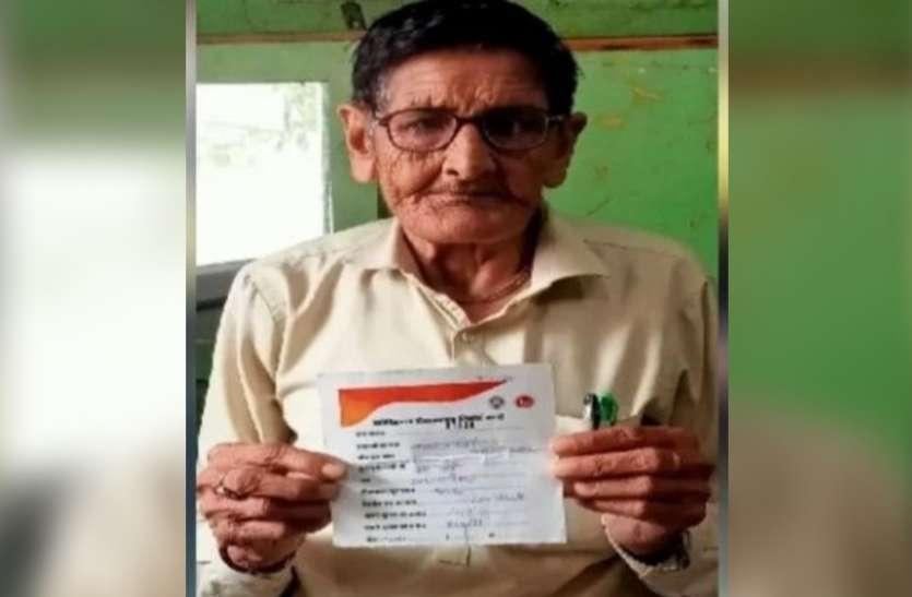 73 साल के बुजुर्ग को लगी कोरोना की पांच डोज़, छठी का गया मैसेज