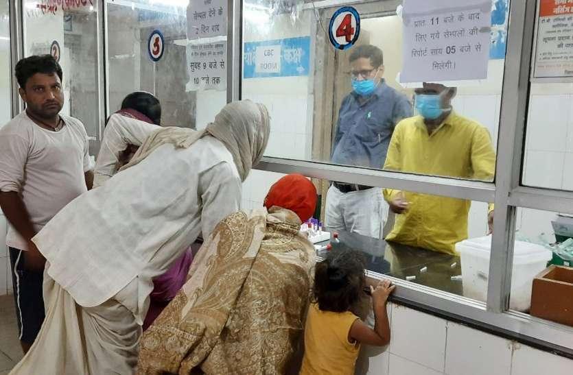 करौली: वायरल बुखार के बीच डेंगू बुखार भी पसार रहा पैर