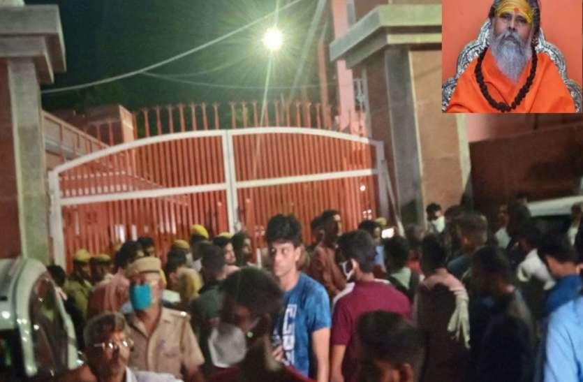 Mahant Narendra Giri Death : चेलों की दगाबाजी से परेशान अखाड़ा परिषद के अध्यक्ष ने लगाई फांसी, हरिद्वार से आनंद गिरी हिरासत में