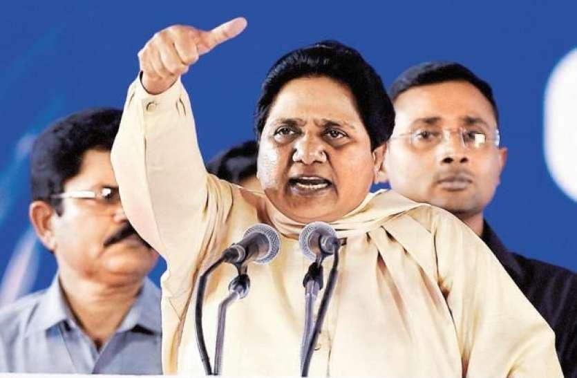 चरणजीत सिंह चन्नी के पंजाब का मुख्यमंत्री बनने पर मायावती की प्रतिक्रिया, कहा- 'ये कांग्रेस का चुनावी हथकंडा'