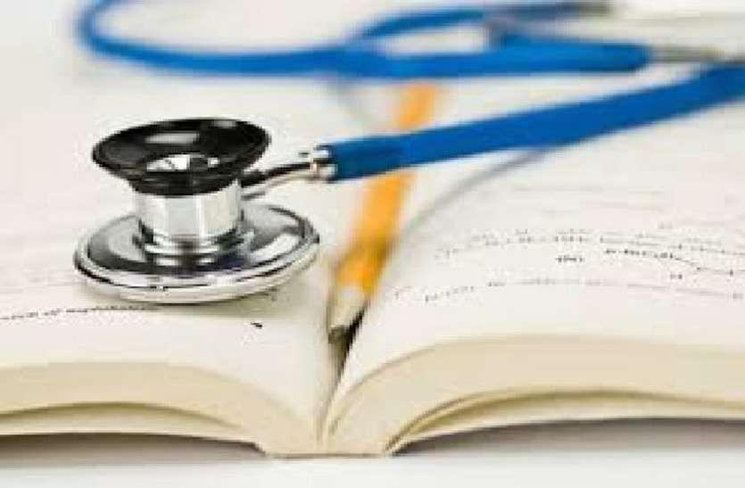 पहली बार नर्सिंग कैलेंडर तैयार, अब हर साल 5 अगस्त को प्रवेश परीक्षा, सितंबर तक दाखिला