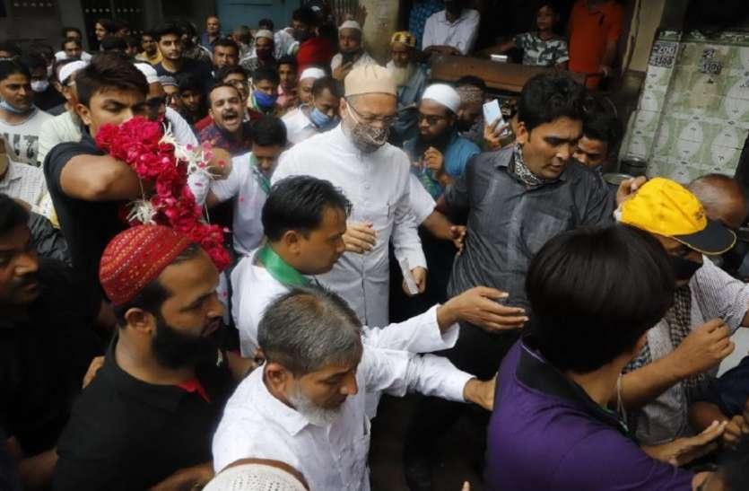 Gujarat: ओवैसी ने राहुल गांधी, योगी आदित्यनाथ पर साधा निशाना