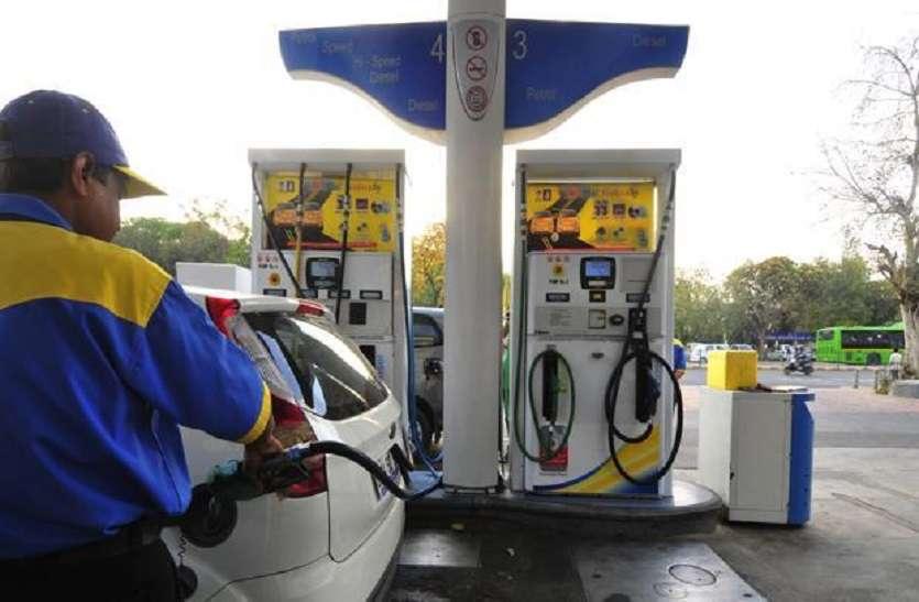 Petrol and diesel prices : 15वें दिन पेट्रोल-डीजल की कीमतें स्थिर