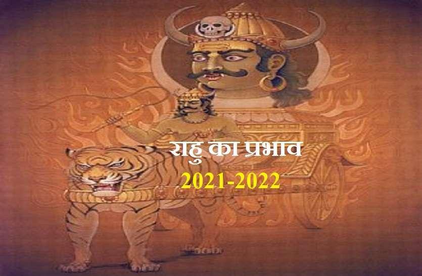 rahu effects india in 2021-22