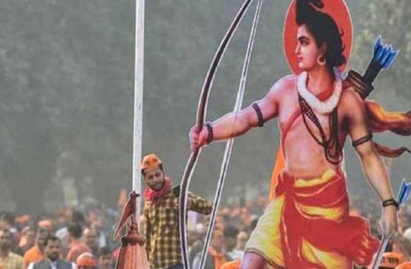 अयोध्या में दशहरा पर जुटेंगे देश के धनुर्धारी, साधेंगे रावण पर निशाना
