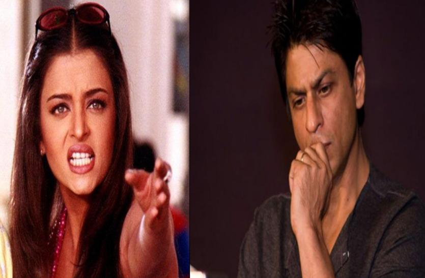 ऐश्वर्या राय को 5 बड़ी फिल्मों से निकलावाया था शाहरुख खान ने, मांगनी पड़ी थी किंग खान को माफी